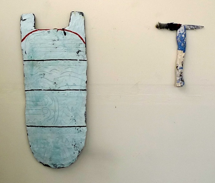 (Left to right) Shield (blue), Tool